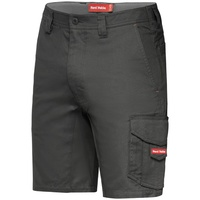 Hard Yakka Mens Koolgear Vented Shorts (Y05140)